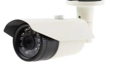Tips dan Fungsi Kamera CCTV