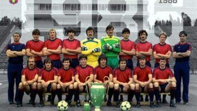 Steaua Bucuresti Klub Sepakbola Rumania Paling Sukses di Eropa